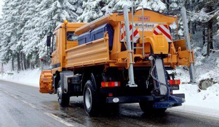 Aktuelles: Die THG AG hat einen Vertrag über die Lieferung von 6 x Stratos B70 für die Stadt Bukowel, Ukraine, abgeschlossen.